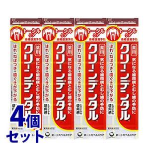 《セット販売》 第一三共ヘルスケア クリーンデンタル L トータルケア (100g)×4個セット 薬...