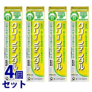 《セット販売》 第一三共ヘルスケア クリーンデンタル M 口臭ケア (100g)×4個セット 薬用ハ...