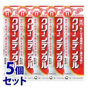 《セット販売》 第一三共ヘルスケア クリーンデンタル L トータルケア (100g)×5個セット 薬用ハミガキ 歯槽膿漏予防 医薬部外品 送料無料|tsuruha