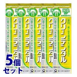 《セット販売》 第一三共ヘルスケア クリーンデンタル M 口臭ケア (100g)×5個セット 薬用ハミガキ 歯槽膿漏予防 医薬部外品 送料無料|tsuruha