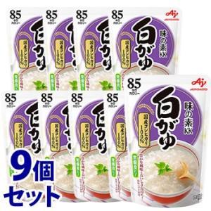 《セット販売》 味の素 KK おかゆ 白がゆ ...の関連商品5