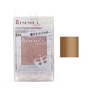 RIMMEL リンメル プリズム パウダーアイカラー 004 モダンブラウン (1.5g) アイシャ...