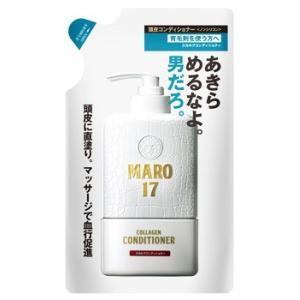 ストーリア MARO17 マーロ17 コラーゲンスカルプコンディショナー つめかえ用 (300mL)...