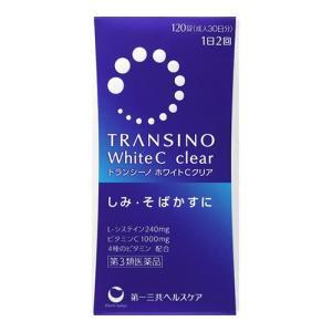 【第3類医薬品】第一三共ヘルスケア トランシーノ ホワイトCクリア (120錠) ビタミンC剤 しみ・そばかす