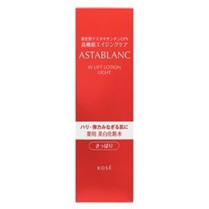 コーセー アスタブラン Wリフト ローション さっぱり (140mL) 薬用 美白化粧水 ASTAB...