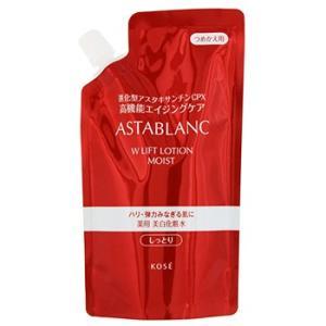 コーセー アスタブラン Wリフト ローション しっとり つめかえ用 (130mL) 薬用 美白化粧水...
