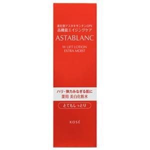 コーセー アスタブラン Wリフト ローション とてもしっとり (140mL) 薬用 美白化粧水 AS...