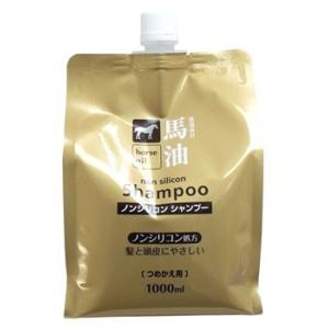 熊野油脂 馬油 ノンシリコンシャンプー つめかえ用 (1000mL) 詰め替え用