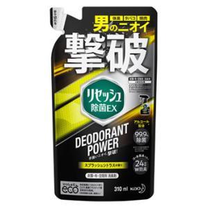 花王 リセッシュ 除菌EX デオドラントパワー スプラッシュシトラスの香り つめかえ用 (310mL...
