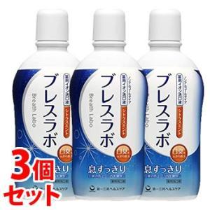 《セット販売》 第一三共ヘルスケア ブレスラボ マウスウォッシュ シトラスミント (450mL)×3個セット 洗口液 口臭予防 送料無料の画像