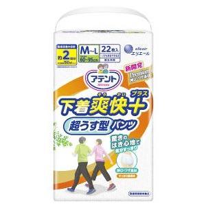 JANコード:4902011775785
