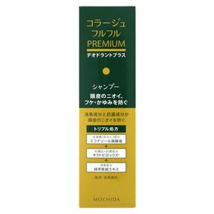 持田ヘルスケア コラージュフルフル プレミアムシャンプー (200mL) 薬用 シャンプー スカルプ...