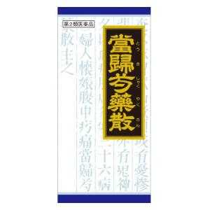 【第2類医薬品】クラシエ薬品 「クラシエ」漢方 当帰芍薬散料エキス顆粒 (45包) クラシエ漢方 トウキシャクヤクサン
