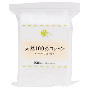 くらしリズム コットン・ラボ 天然100% コットン (150枚入) 日本製