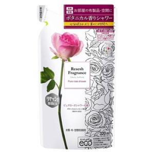 花王 リセッシュ 除菌EX フレグランス ピュアローズシャワーの香り つめかえ用 (320mL) 詰...