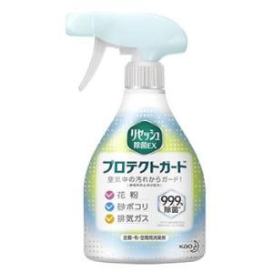 花王 リセッシュ 除菌EX プロテクトガード 本体 (360mL) 衣類・布製品・空間用 芳香消臭剤