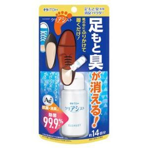 井藤漢方 クリアシスト 足もと臭専用消臭パウダー 約14回分 (14g) 消臭剤 足のニオイ 靴用パウダー|ツルハドラッグ