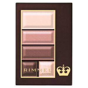 RIMMEL リンメル ショコラスウィート アイズ ソフトマット 005 やさしいあたたかみのある ...
