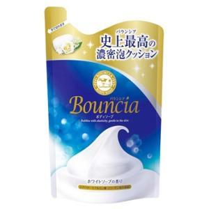 牛乳石鹸 バウンシア ボディソープ ホワイトソープの香り つめかえ用 (400mL) 詰め替え用