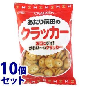 《セット販売》 前田製菓 あたり前田の クラッカー (110g)×10個セット お菓子 ※軽減税率対象商品
