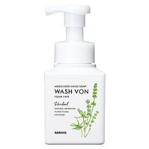サラヤ ウォシュボン ハーバル薬用ハンドソープ ハーブの香り 本体 (310mL) WASH VON...