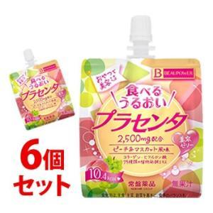 《セット販売》 常盤薬品 ビューパワー プラセンタ パウチゼリー (150g)×6個セット ゼリー飲...