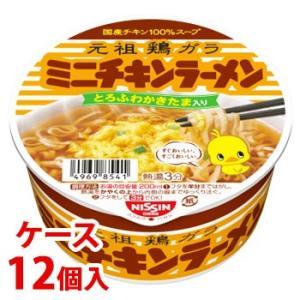 《ケース》 日清食品 チキンラーメン どんぶりミニ (38g)×12個 カップめん ラーメン ※軽減...