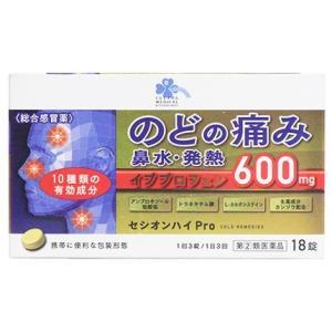 【第(2)類医薬品】くらしリズム メディカル 小林薬品工業 セシオンハイPro (18錠) 総合感冒...