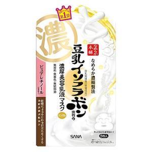 常盤薬品 SANA サナ なめらか本舗 リンクルジェル乳液マスク (5枚) シートマスク