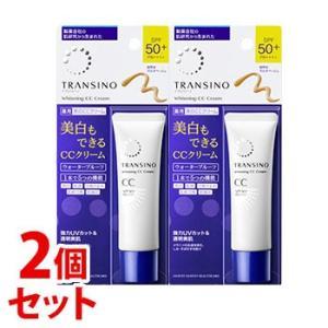 《セット販売》 第一三共ヘルスケア トランシーノ 薬用 ホワイトニング CCクリーム (30g)×2...