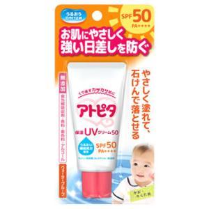 丹平製薬 アトピタ 保湿UVクリーム50 (30g) SPF50 PA++++ 顔・からだ用 日焼け...