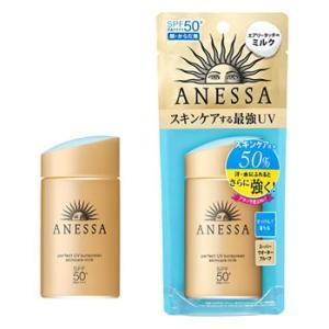 資生堂 アネッサ パーフェクトUV スキンケアミルク 顔・からだ用 SPF50+ PA++++ (6...