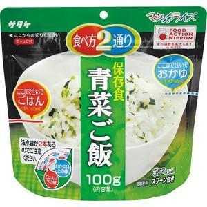 非常食 保存食 サタケ マジックライス 青菜ご飯...の商品画像