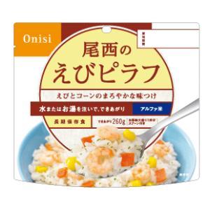 ◆原材料名:うるち米、具(えび・コーン・人参)、食塩、乳糖、チキンエキスパウダー、野菜エキスパウダー...