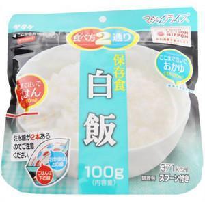 サタケ マジックライス 白飯×50食 アルファ米 備蓄用白米 :a010 ...