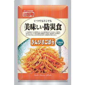 美味しい防災食 きんぴらごぼう×50個 5年保存|tsuruma