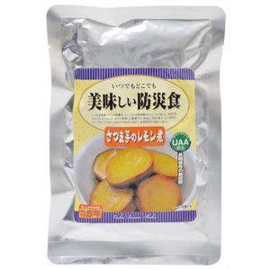 美味しい防災食 さつま芋のレモン煮×50個 5年保存|tsuruma