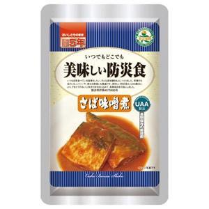 美味しい防災食 さば味噌煮×50個 5年保存|tsuruma