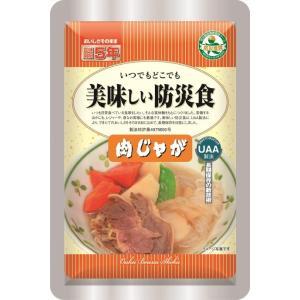 美味しい防災食 肉じゃが×50個 5年保存|tsuruma