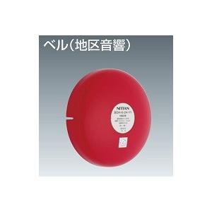 地区音響 ベル ニッタン BD-6-24-11 自火報用 tsuruma