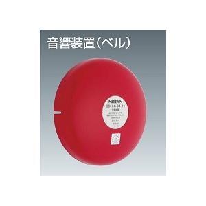 音響装置 6型ベル 非常警報設備用 ニッタン BDH-6-24-11 tsuruma