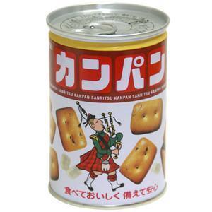 三立製菓 カンパン24缶入の関連商品2