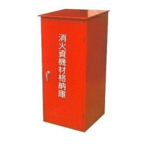 火消し君 収納用ボックス|tsuruma