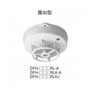熱感知器 ホーチキ DFH−TA60RL−A tsuruma