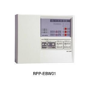 P型2級受信機1回線 ホーチキ RPP-EBW01 tsuruma