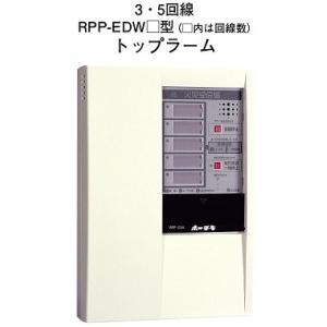 P型2級受信機5回線 ホーチキ RPP-EDW05 ・ RPP-EDW05FE tsuruma