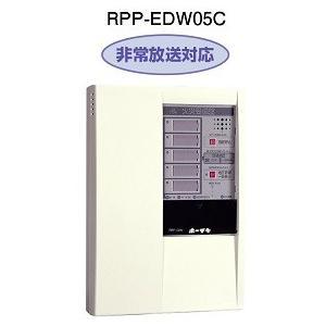 P型2級受信機5回線 非常放送対応型 ホーチキ RPP-EDW05C tsuruma