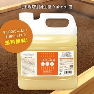 岐阜県恵那市にある自社工場でスタッフがていねいに 手作業で『つるぽか特濃』を製造しています。 国産の...