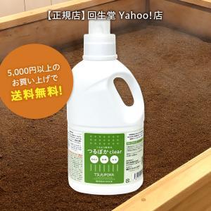 岐阜県恵那市にある自社工場でスタッフが丁寧に、手作業で『つるぽか特濃』を製造しています。 国産の栄養...