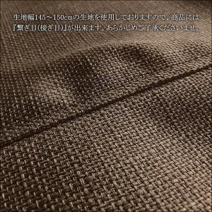 マルチカバー 190×240cm ジェーベストの詳細画像2
